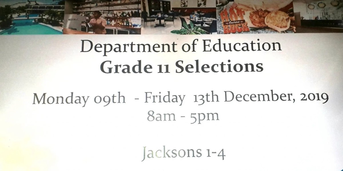Grade 11 selections 2019
