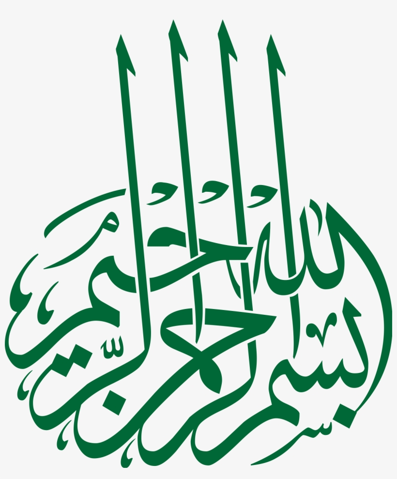 Tulisan Arab Bismilah : tulisan, bismilah, Bismillah, Arabic, Transparent, Download, PNGkey