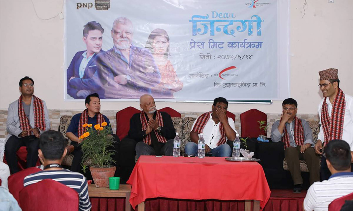 """आजदेखी नेपाल टेलिभिजनवाट मेघा सिरियल """"डियर जिन्दगी"""" प्रसारण हुदै"""