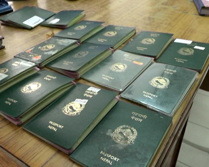सर्वसाधारणले बोक्ने पासपोर्टको रंग फेरिने