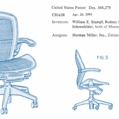 Chair Design Patent Small Arm Patents For Bits And Atoms Pnw Startup Lawyer Examples Of