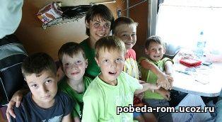 Вниманию жителей Ромодановского района! Льгота на проезд многодетным семьям