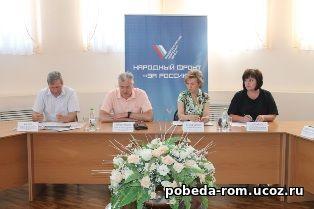 ОНФ в Мордовии призвал учреждения образования усилить разъяснительную работу по персонифицированному учету допобразования детей