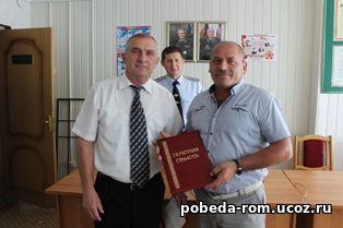 Награды ветеранам госавтоинспекции