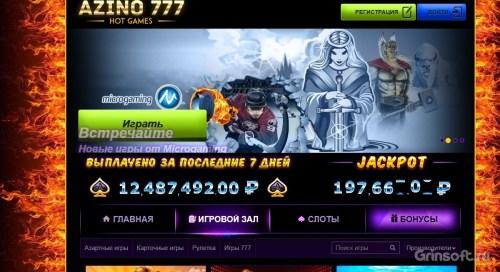 Скачать игровые автоматы настоящий азарт откроют игровые автоматы украине 2011