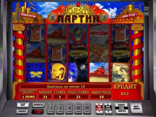 Играть в игровые автоматы по 1 копейками voodoo игровые автоматы