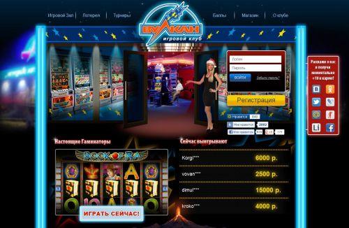 Бесплатно скачать игровые аппараты автоматы работа оператор онлайн казино