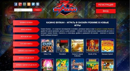Игровые автоматы онлайн бесплатно пигги игровые автоматы играть бесплатно и без регистрации демо режиме спб бесплатно