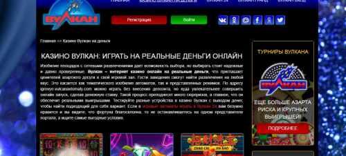 уголовная статья за игровые автоматы рейтинг слотов рф