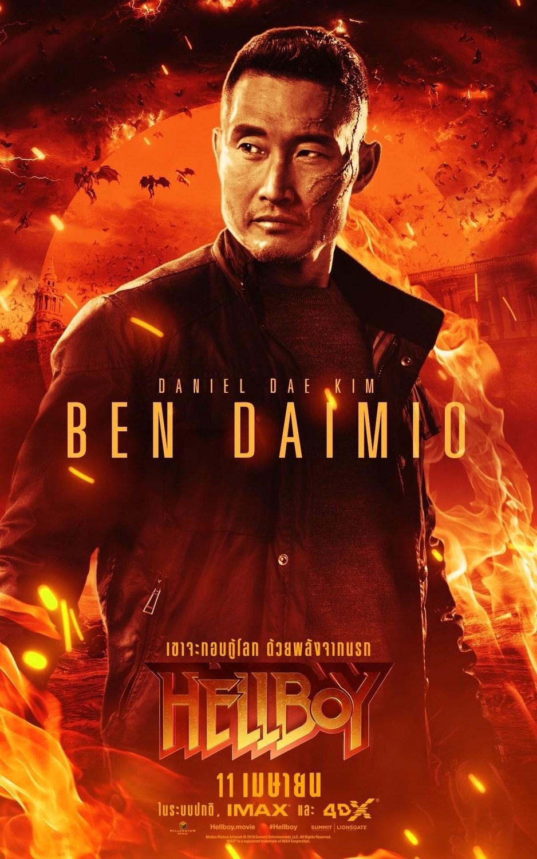 Hellboy Movie Chracter Poster 2
