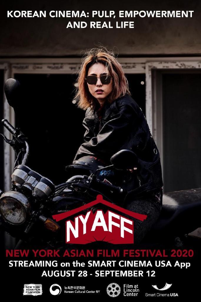 NYAFF1 3