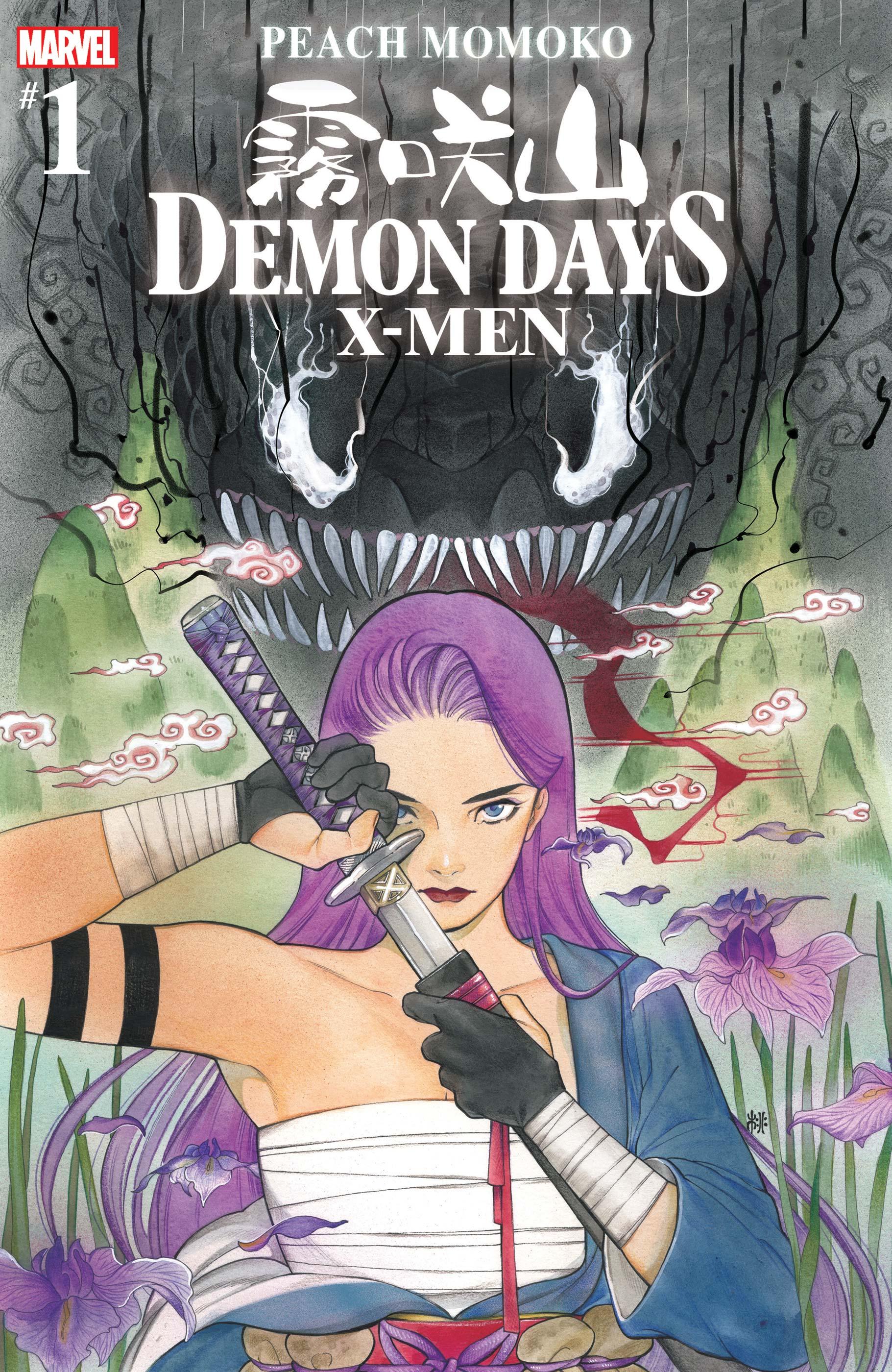 Demon Days: X-Men #1 Cover by Peach Momoko