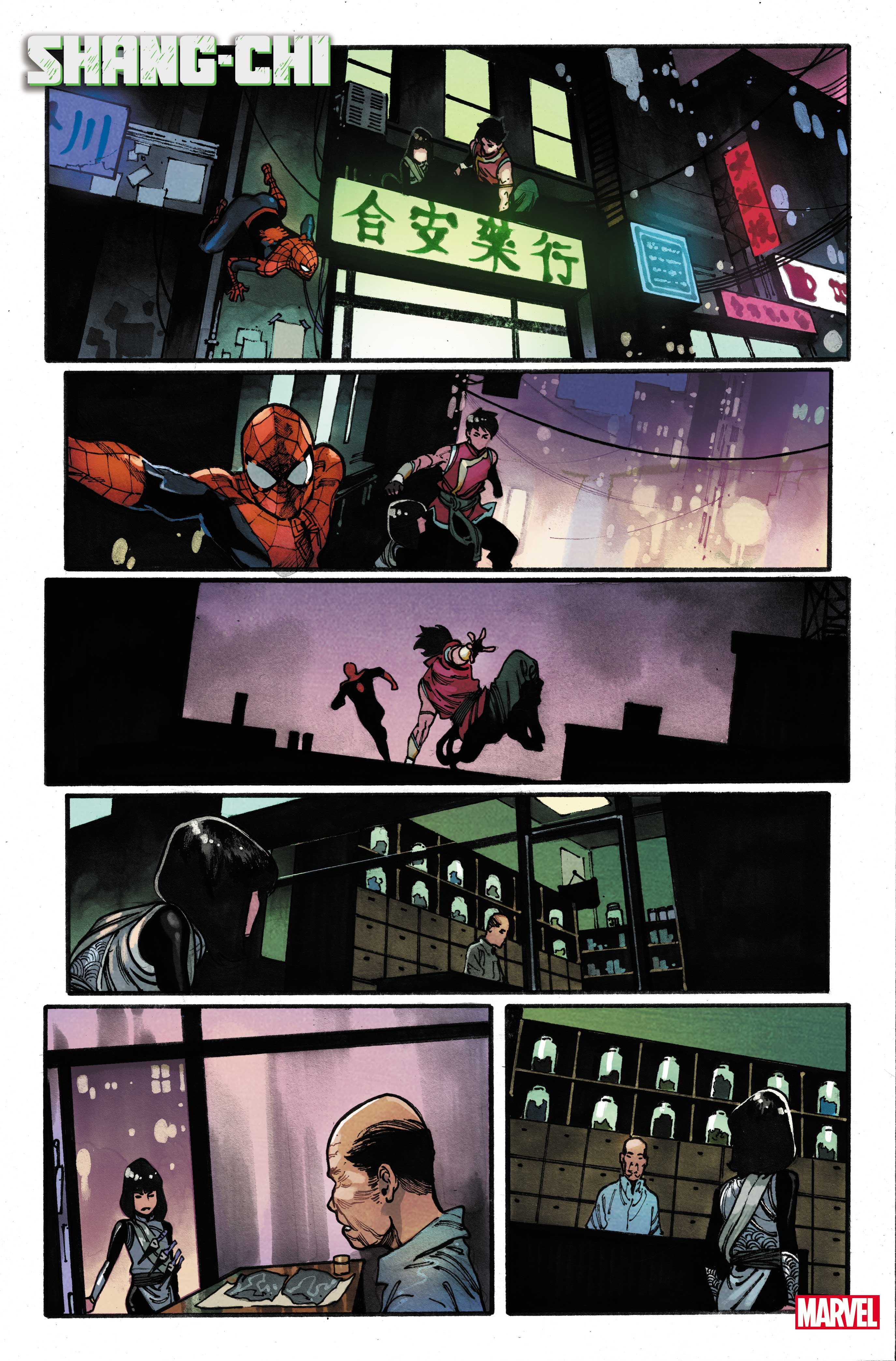 Shang-Chi Preview Page #3 Credit: Marvel