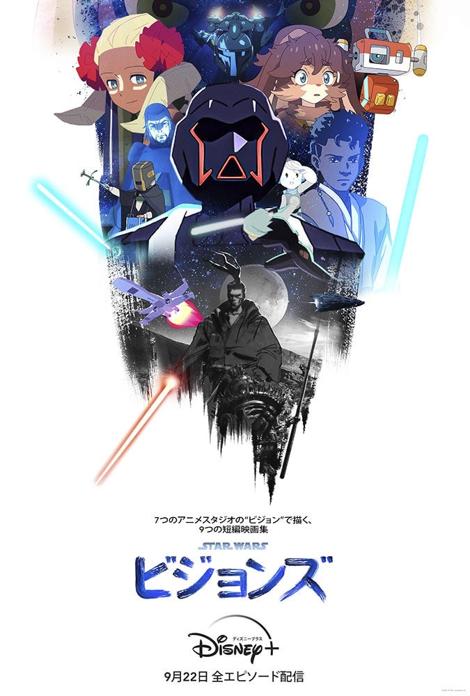 Star Wars: Visions Japanese Poster