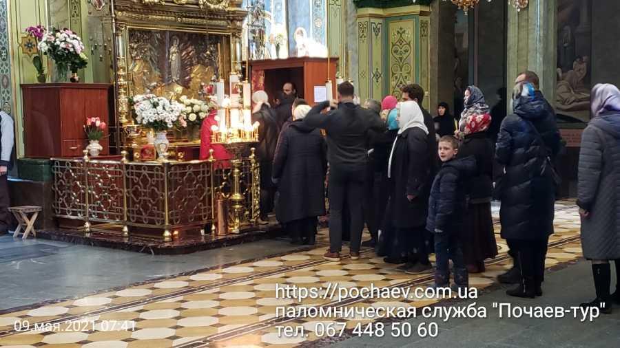 Стопа Богородицы в Почаеве