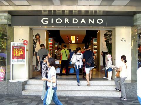GIORDANO→馬丁王越式法包: 風のように唄い 水面に漂うように遊ぶ