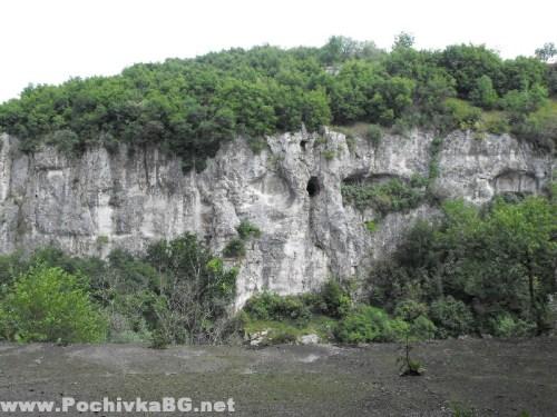 Еменска пещера