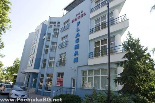 hotel Flagman sozopol