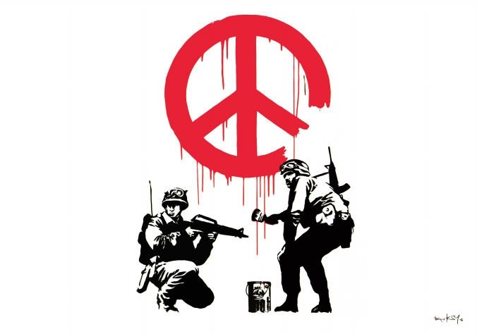 Banksy – CND Soldiers, first released by Pictures on Walls of London, 2005