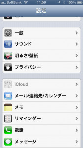 iCloudロック