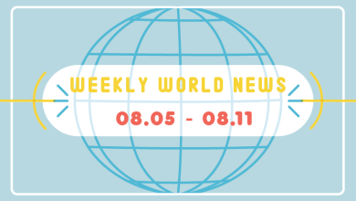 Photo of Weekly World News 08/05 – 08/11
