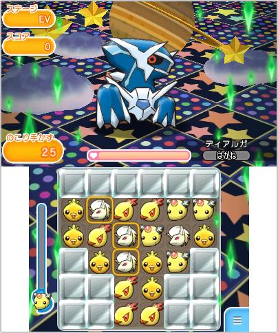 pokemon-shuffle-dialga-stage_zpsfbpxtqeq