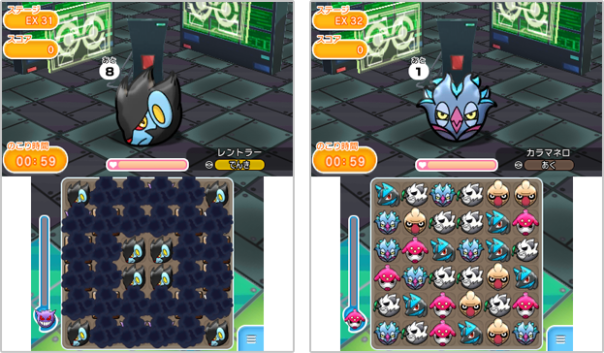 pokemon-shuffle-ex-stages