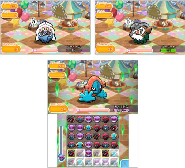 pokemon-shuffle-main-stages
