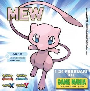 mew-mitico-297x300