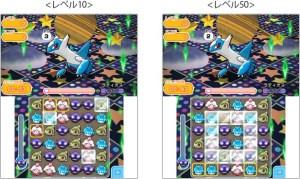 latios-pokemon-shuffle