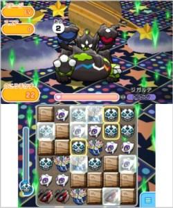 zygarde-complete-pokemon-shuffle