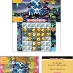 dialga-pokemon-shuffle
