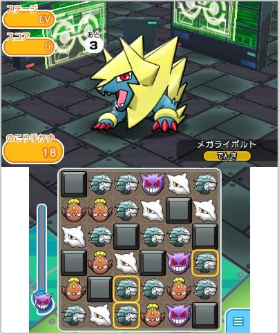 mega-manectric-pokemon-shuffle