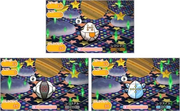 regis-pokemon-shuffle
