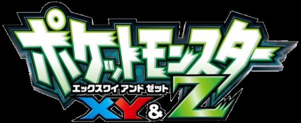 XY_&_Z_logo