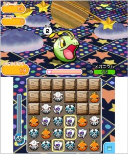 meganium-pokemon-shuffle