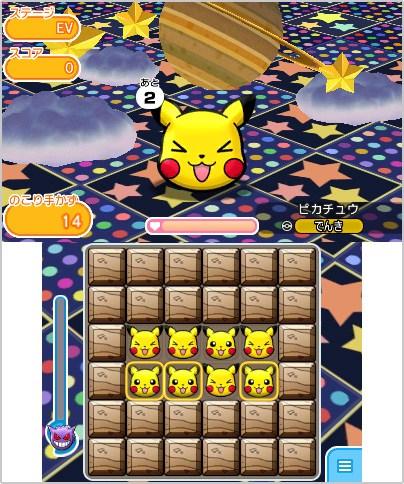 pikachu-happy-pokemon-shuffle