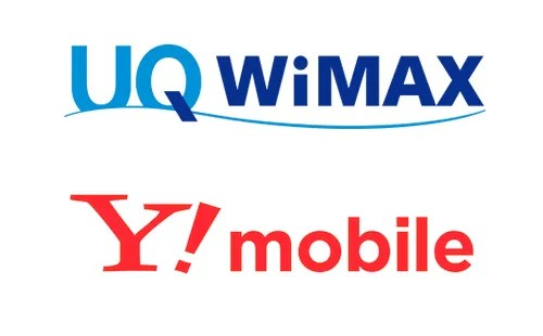 UQ WiMAXとY!mobile