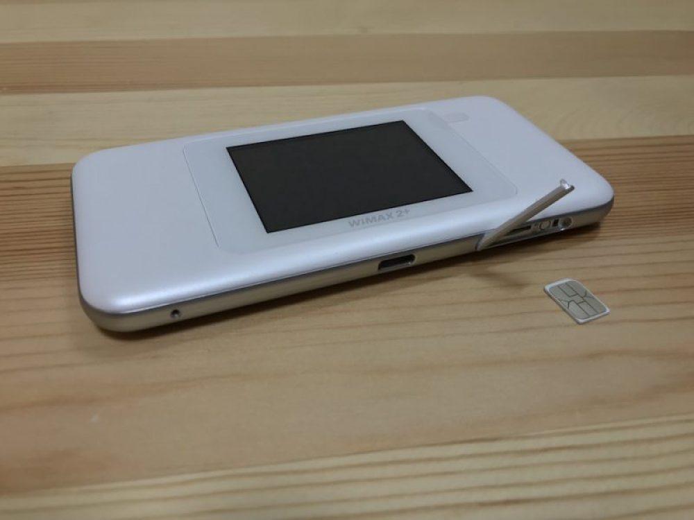 WiMAX W06へSIMカード挿入