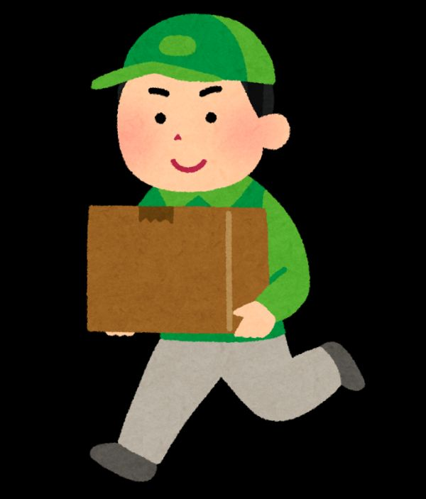 All Japan Travelers Must Check: Sending & Receiving Packages Will Dramatically Be Easy