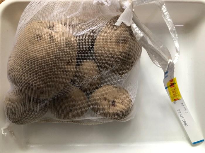 ジャガイモ キタアカリの種イモ