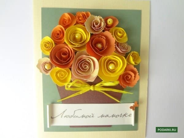 Beautiful do-it-yourself card as a gift to grandmother