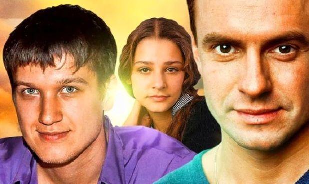 Два Ивана, сериал