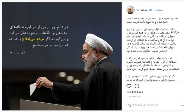 Rouhani on instagram about telegram