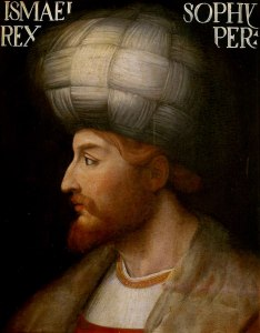Shah Esmail I by an unknown venetian artist