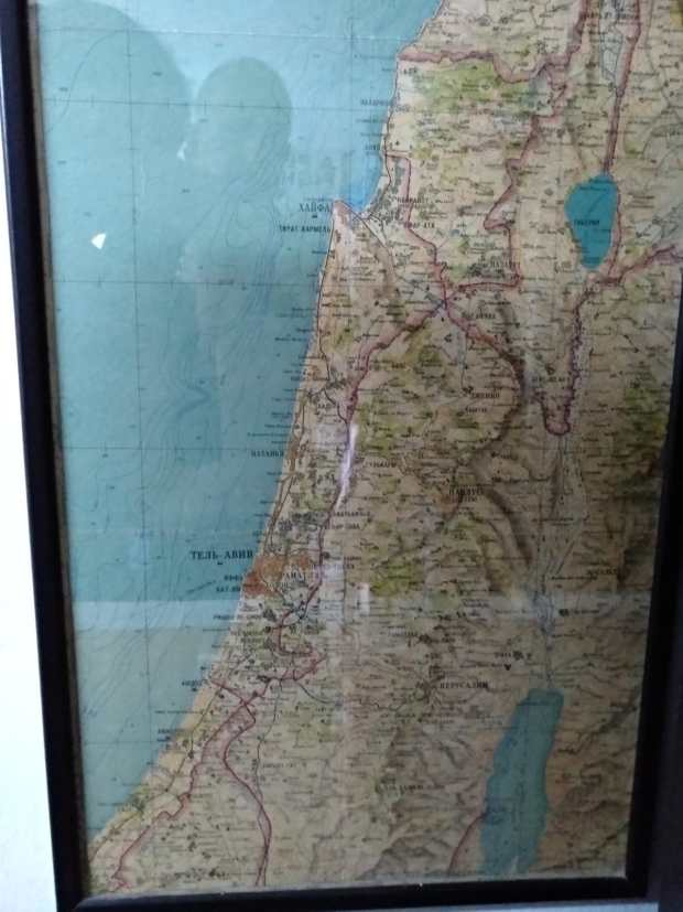 1947 map of Israel russian intelligence