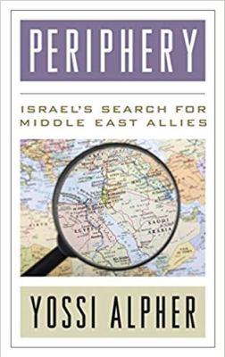 excellent book periphery by Yossi Alpher