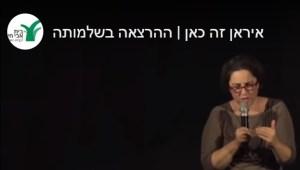 תמר עילם גינדין בית אבי חי