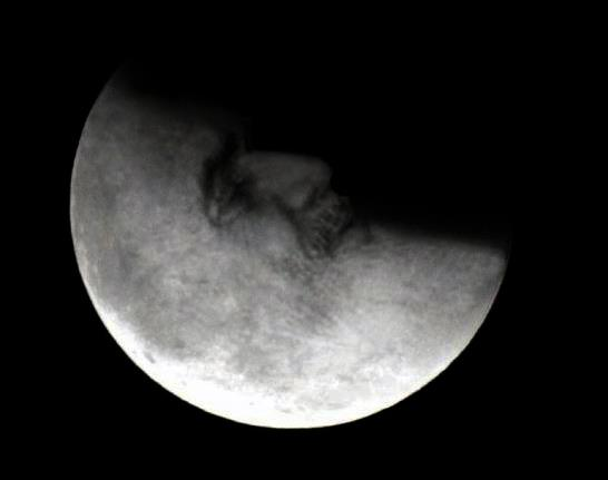 Khomeini-in-the-moon