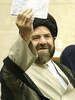 Ayatollah Seyyed Hashem Bathaei Golpaygani